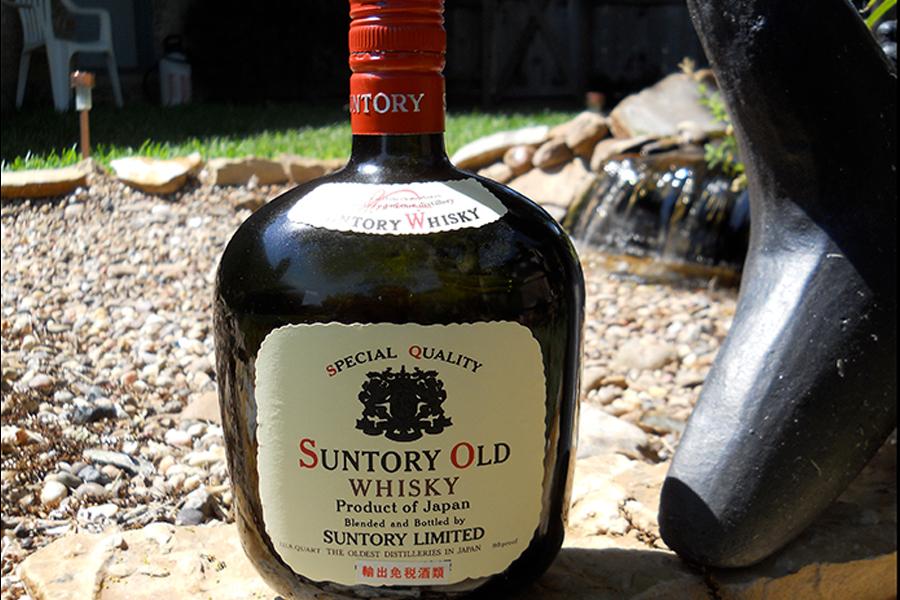 Suntory900x600
